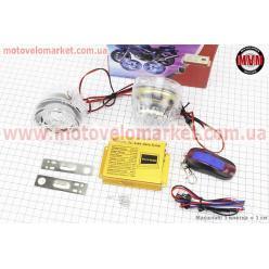 АУДИО-блок (МРЗ-USB/SD, пульт ДУ, сигнализация) + колонки 2шт (прозрачные)