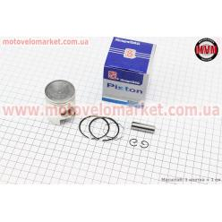 Поршень, кольца, палец к-кт Honda (NZ50) 40мм +0,25 синяя коробка (палец 10мм)