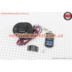 АУДИО-блок на руль (Bluetooth, МРЗ-USB/SD, FM-радио, пульт ДУ)