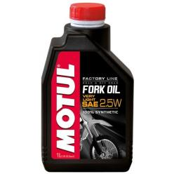 Масло вилочное MOTUL 2,5W MEDIUM 1л.синтетика