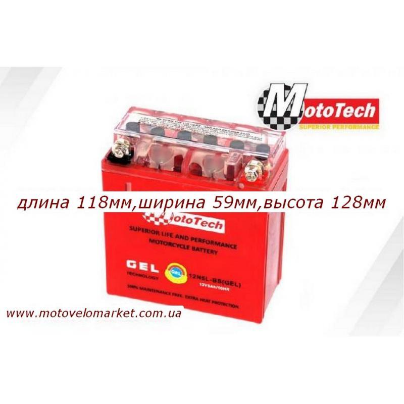 "Купить АКБ мото 12V 5A ""MotoTech""  12N5L-BS 12V5(GEL) (высокий)"