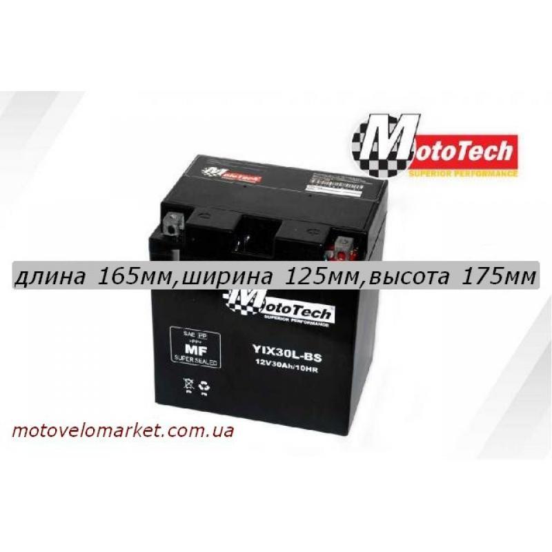 """Купить АКБ мото 12V 30A """"MotoTech""""  YIX30L-BS"""