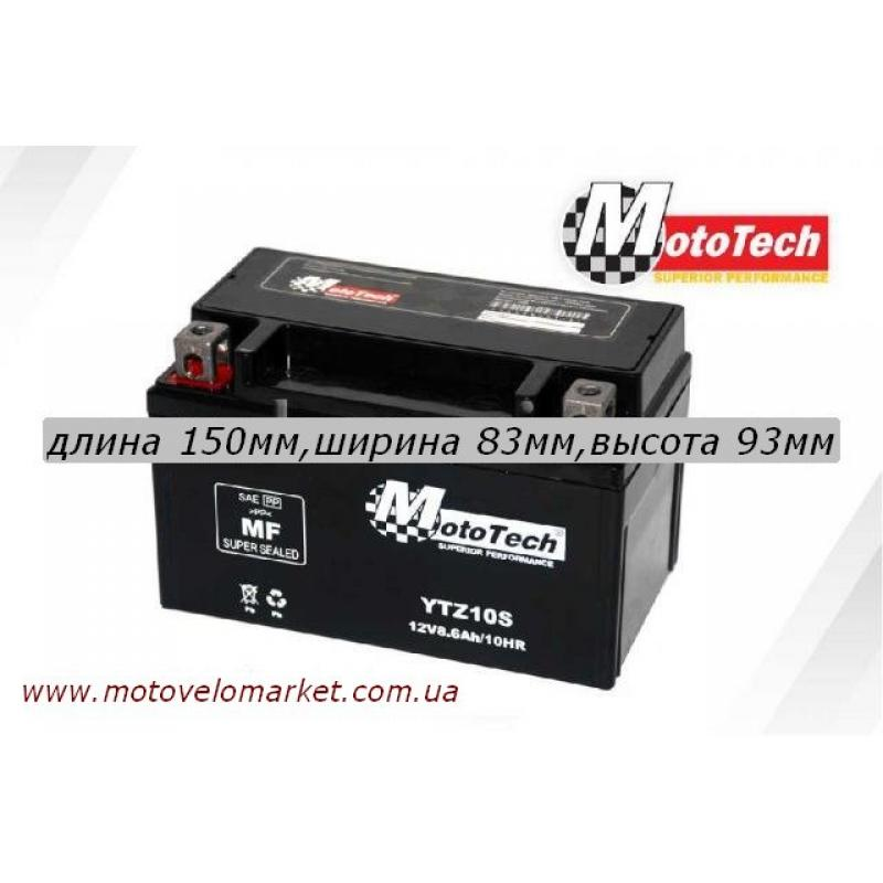 "Купить АКБ мото 12V8.6A ""MotoTech""  YTZ10S"