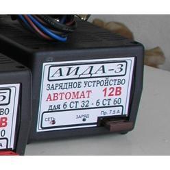 """Зарядное устройство акб 12V 15-60А/час """"АИДА-3"""""""