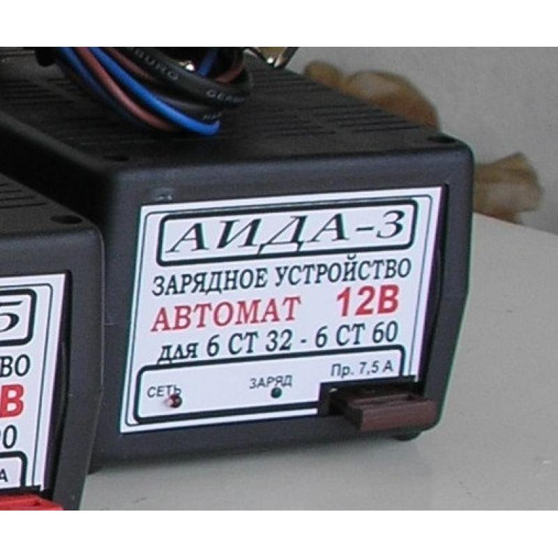 "Купить Зарядное устройство акб 12V 15-60А/час ""АИДА-3"""
