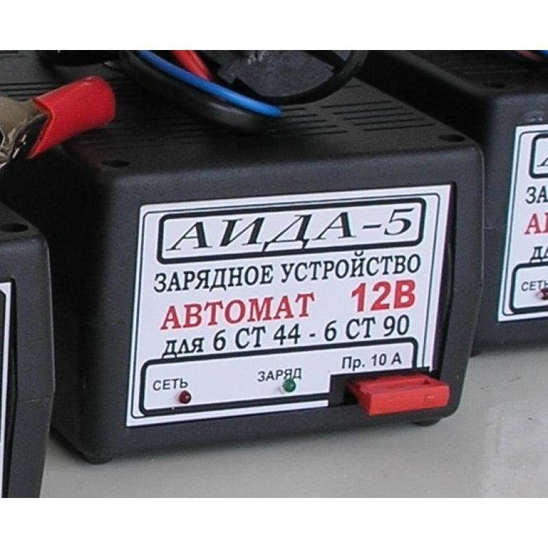 "Купить Зарядное устройство акб 12V 32-90А/час  ""АИДА-5"""