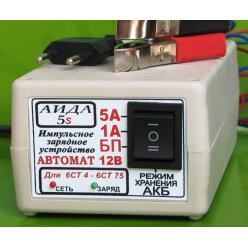 "Зарядное устройство акб 12V 4-75А/час ""АИДА-5S""  режим хранения"