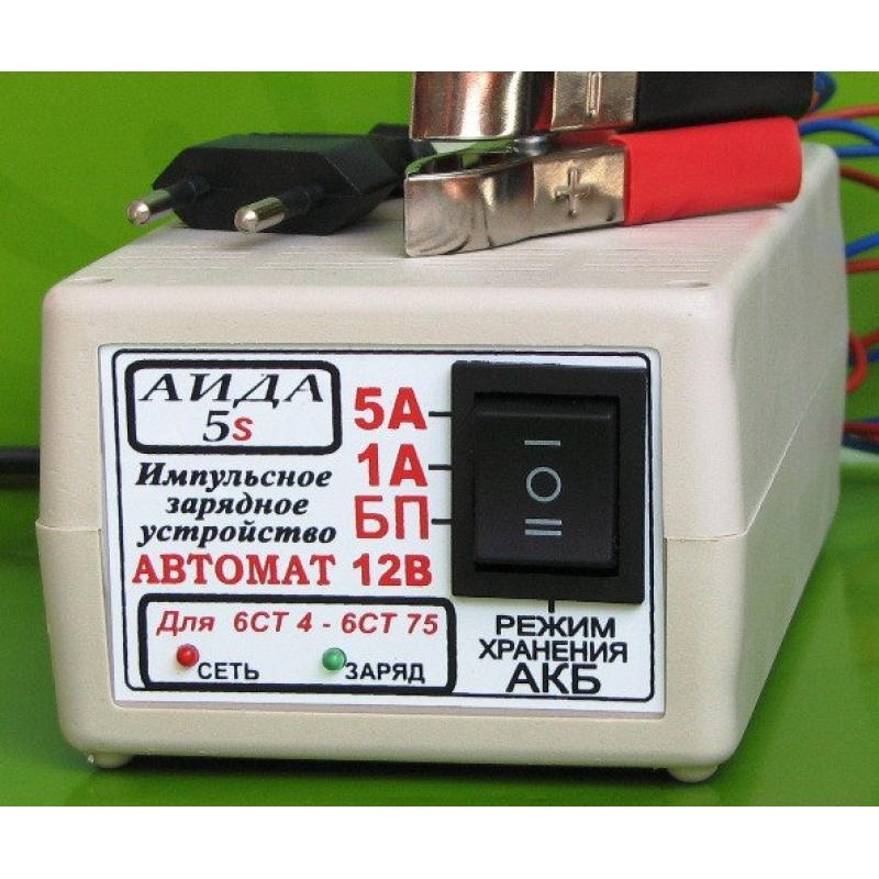 """Купить Зарядное устройство акб 12V 4-75А/час """"АИДА-5S""""  режим хранения"""