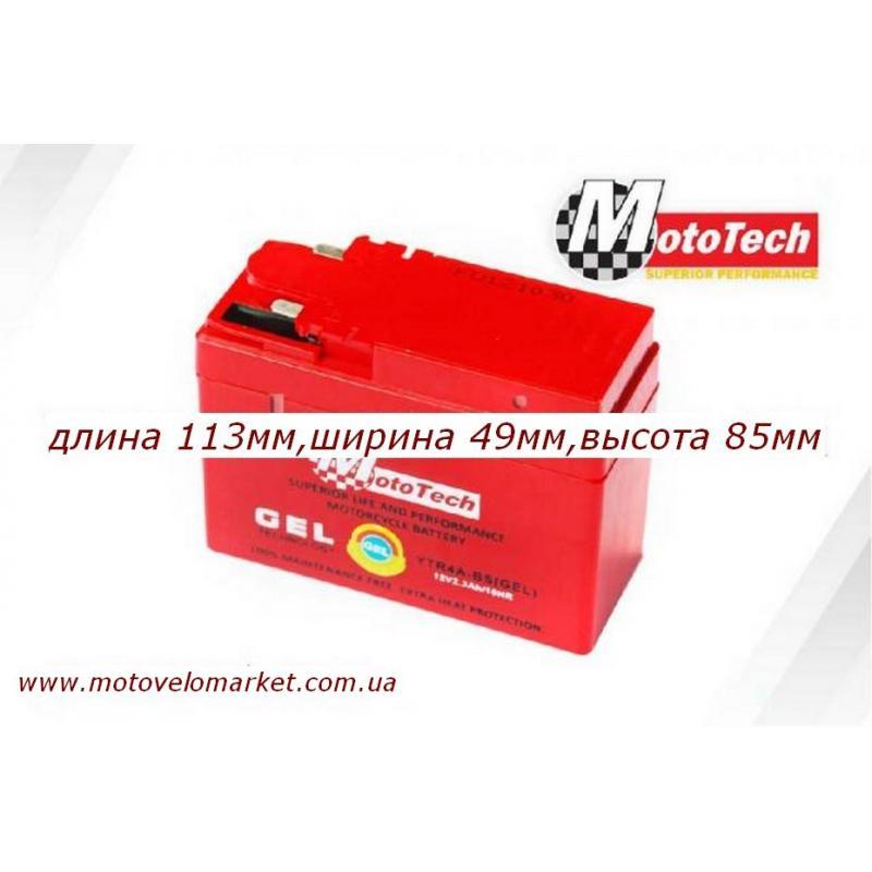 "АКБ мото 12V 2.3A ""MotoTech""  YTR4A-BS HONDA"