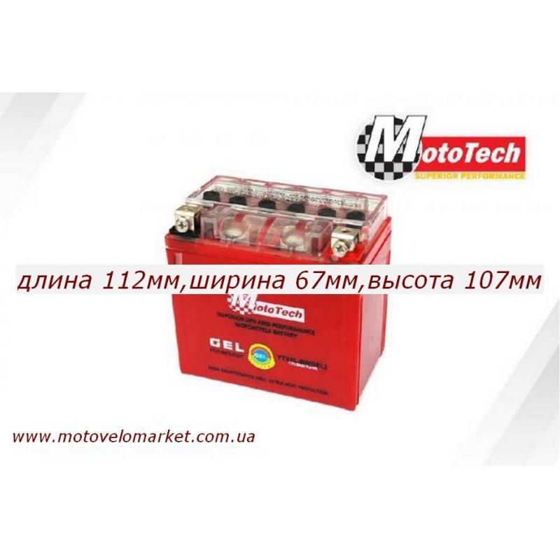 "Купить АКБ мото 12V 5A ""MotoTech""  YTX5L-BS(MF) GEL"