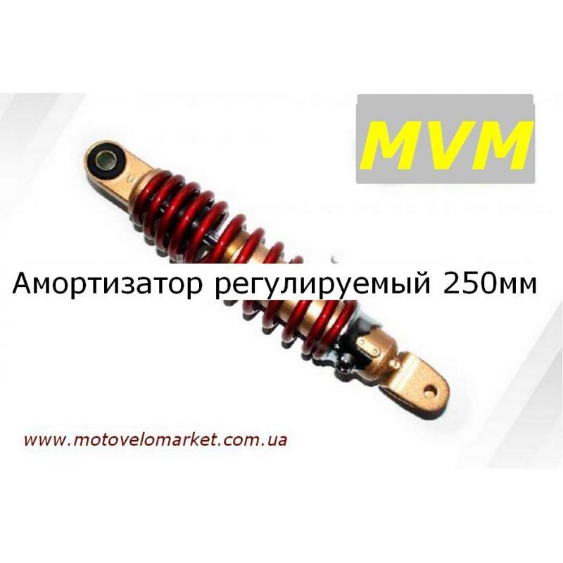 Купить Амортизатор регулируемый 250 мм