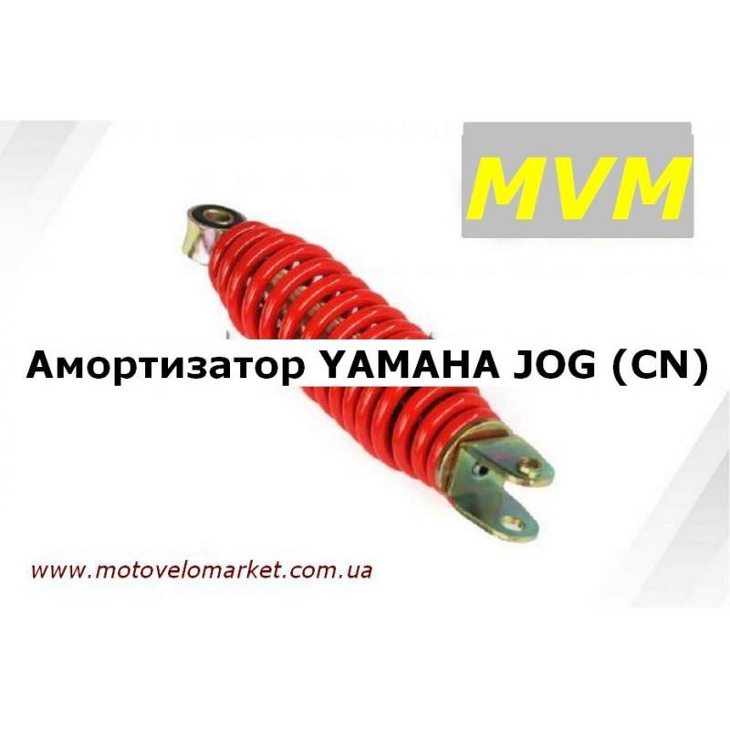 Купить Амортизатор скутер YAMAHA JOG 3KJ (CN)