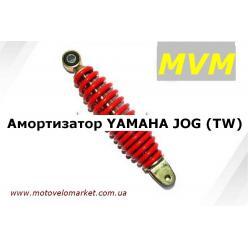 Амортизатор скутер YAMAHA JOG 3KJ (TW)