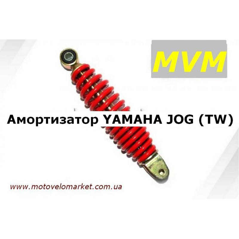 Купить Амортизатор скутер YAMAHA JOG 3KJ (TW)