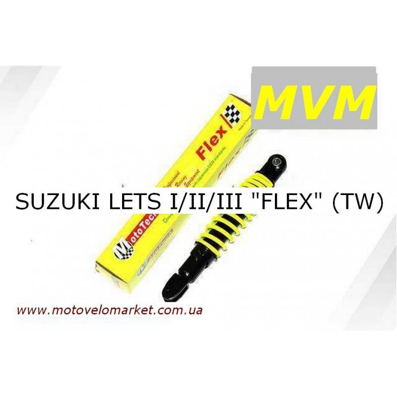 """Купить Амортизатор скутер SUZUKI LET'S- I/II/III  """"FEXL"""" (TW)"""