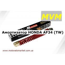 Амортизатор скутер  HONDA AF34/35 тонкий