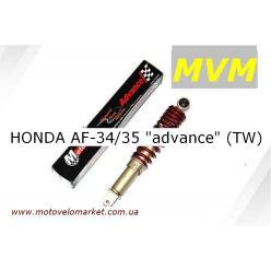 "Амортизатор скутер HONDA AF35  ""ADVANCE"" (TW) M-T"