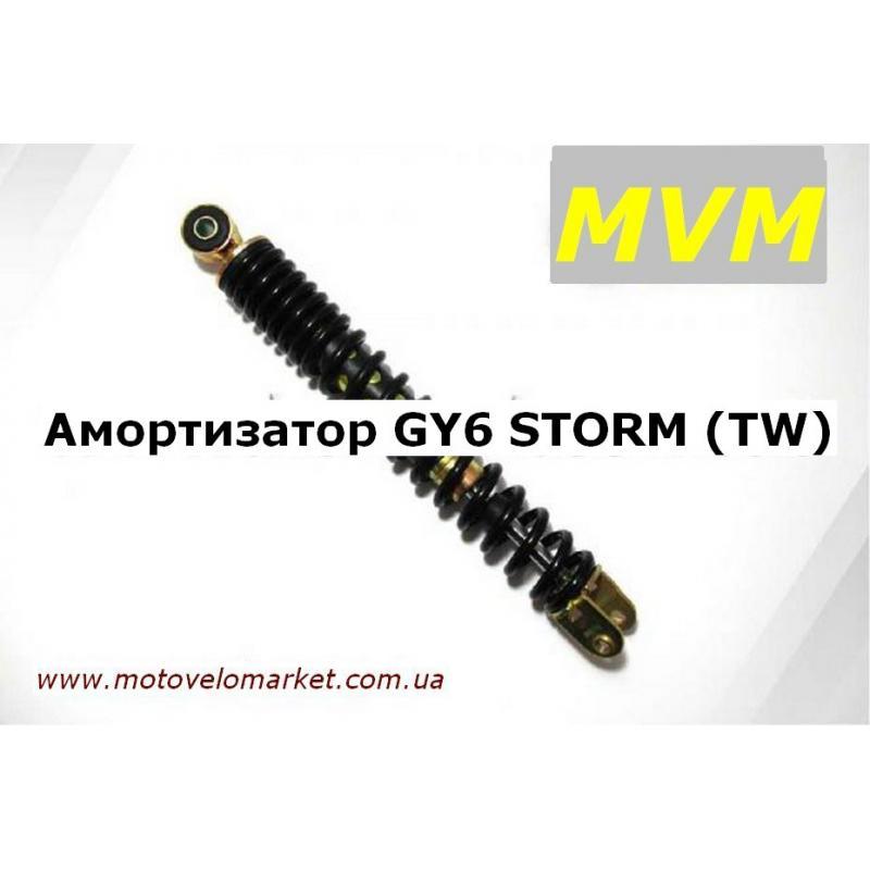 Купить Амортизатор скутер GY6  STORM