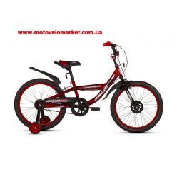 """Велосипед 20""""  ARDIS """"AMAZON"""""""