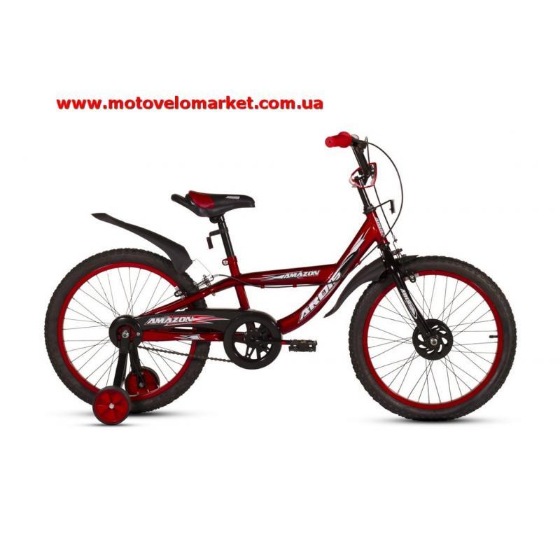 """Купить Велосипед 20""""  ARDIS """"AMAZON"""""""