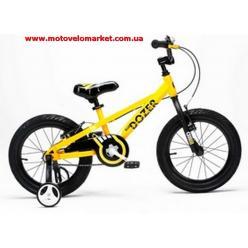 """Велосипед 16""""  ARDIS """"BULL DOZER"""""""