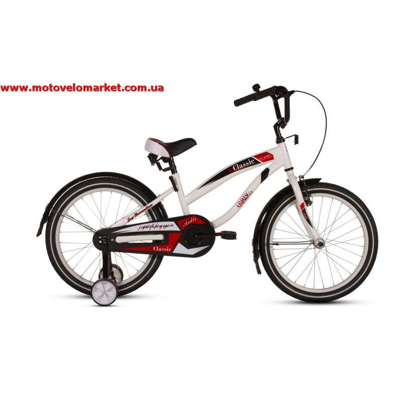 """Купить Велосипед 20""""  ARDIS   """"CLASSIC"""""""
