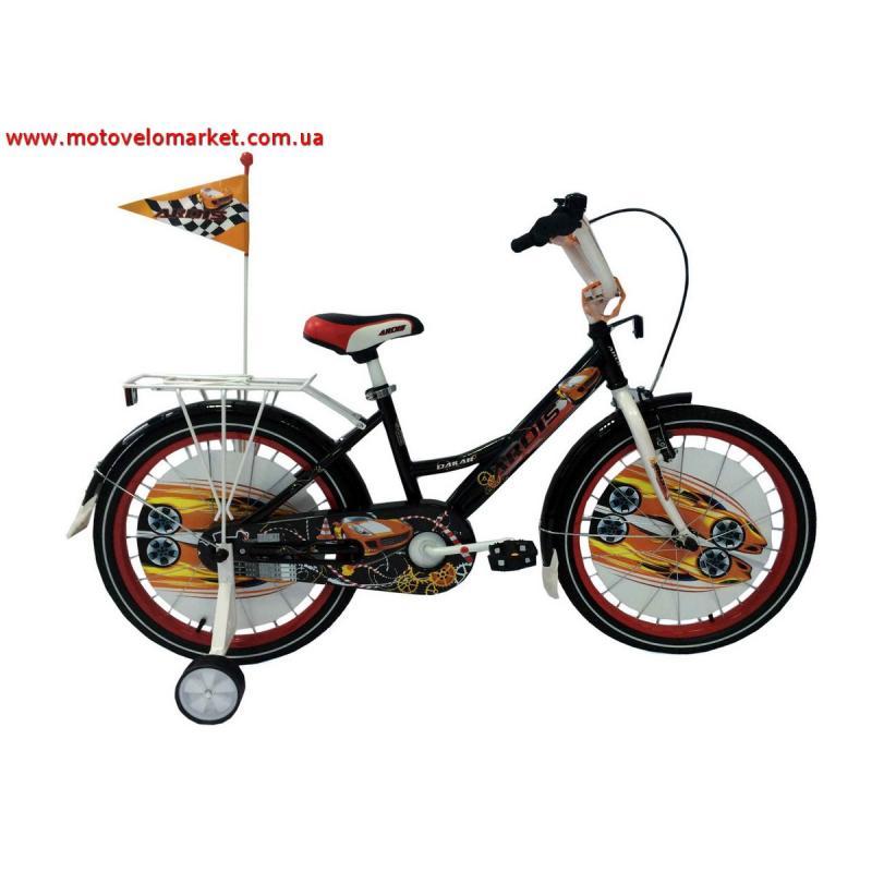 """Купить Велосипед 20""""  ARDIS   """"DAKAR"""""""