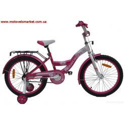 "Велосипед 20""  ARDIS   ""FASION GIRL"""