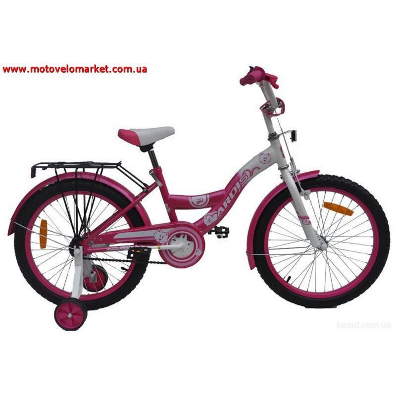 """Купить Велосипед 20""""  ARDIS   """"FASION GIRL"""""""