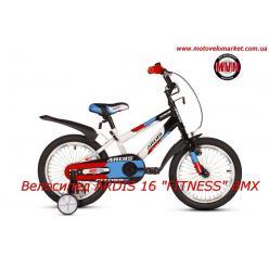 """Велосипед 16""""  ARDIS  """"FITNESS"""""""