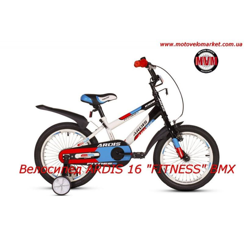 """Купить Велосипед 16""""  ARDIS  """"FITNESS"""""""