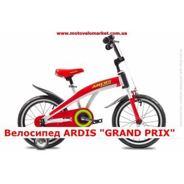 """Купить Велосипед 16""""  ARDIS """"GRAND PRIX"""""""