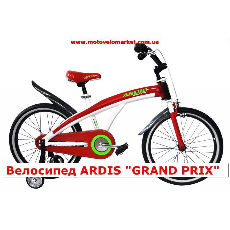 """Купить Велосипед 20""""  ARDIS """"GRAND PRIX"""""""