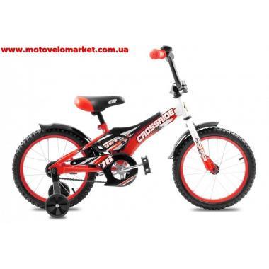 """Купить Велосипед  20"""" CROSSRIDE """"JET"""""""