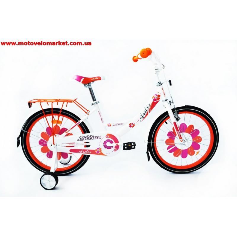 """Купить Велосипед 20""""  ARDIS   """"LILLIES"""""""