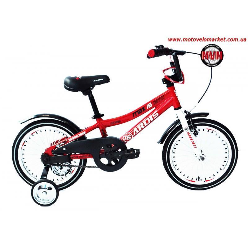 """Купить Велосипед 16""""  ARDIS   """"MAX""""  AL"""