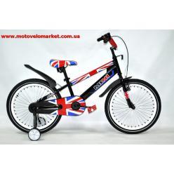 """Велосипед 16""""  ARDIS """"MINI"""""""