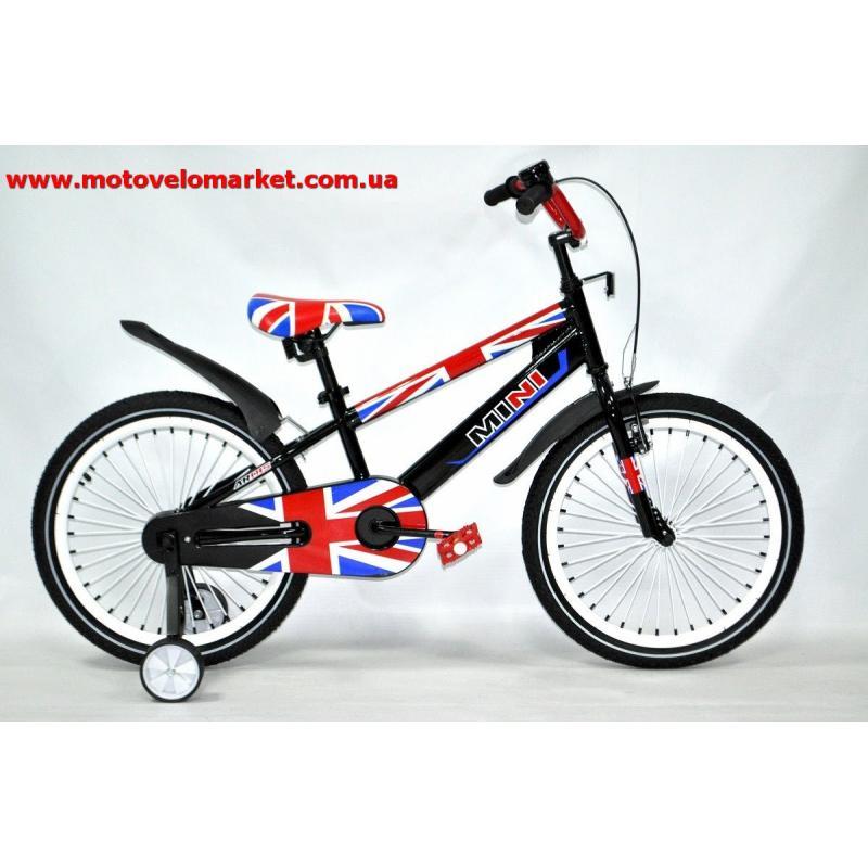 "Купить Велосипед 16""  ARDIS ""MINI"""