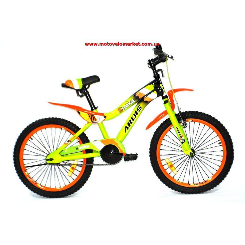 """Купить Велосипед 20""""  ARDIS """" SIMKA"""""""