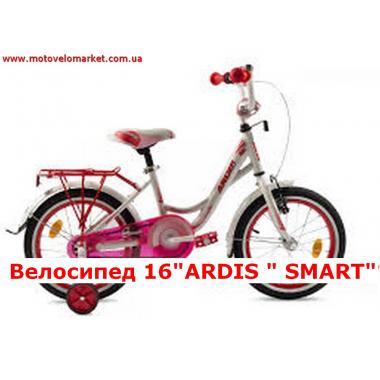 """Купить Велосипед 16""""  ARDIS   """" SMART"""""""