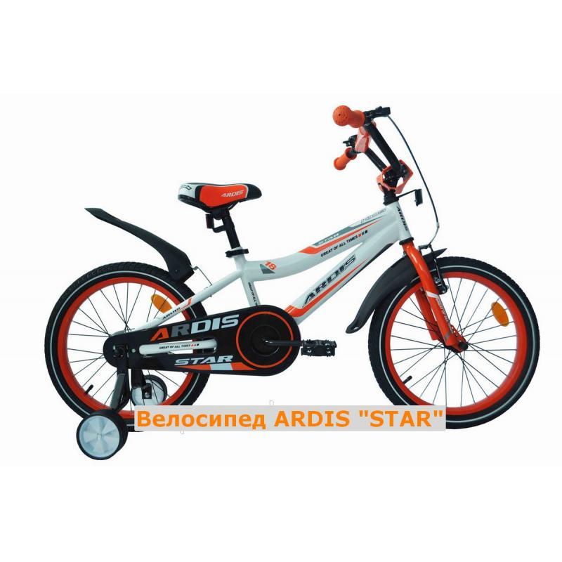 """Купить Велосипед 18""""  ARDIS """"STAR"""""""