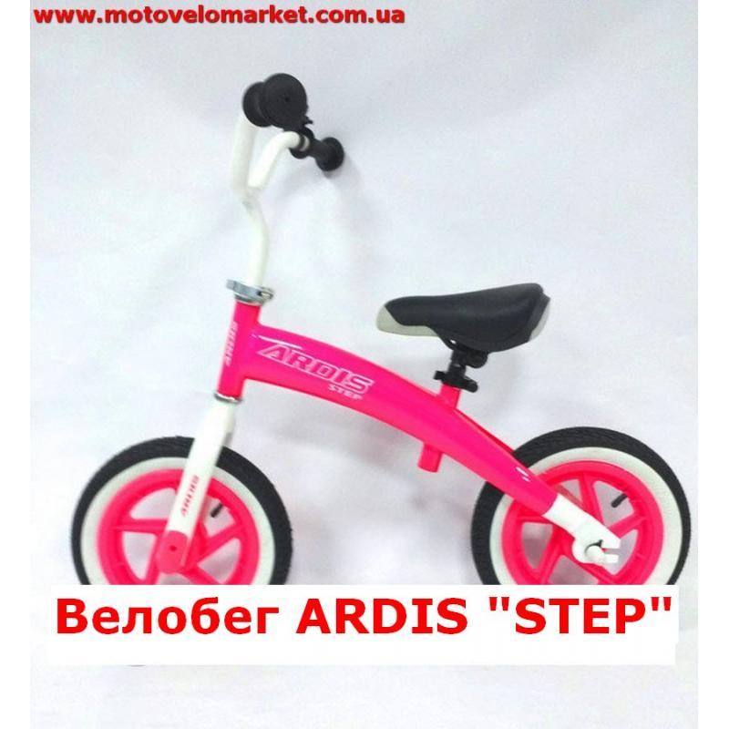 """Купить Велобег  12"""" ARDIS  STEP"""