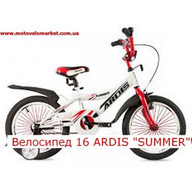"""Купить Велосипед 16""""  ARDIS   """"SUMMER"""""""