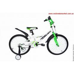 """Велосипед 20""""  ARDIS   """"SUMMER"""""""