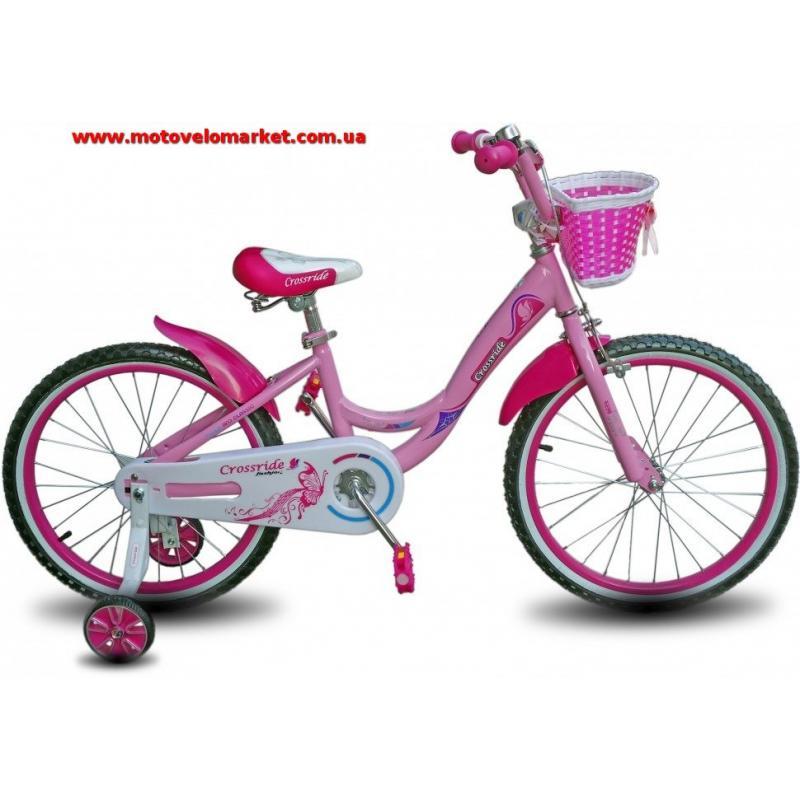"""Купить Велосипед  20"""" CROSSRIDE """"Vogue"""""""